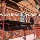 Scaffolding for brickwork and cladding