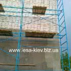 Combination of scaffolding boards and boards