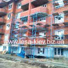 Scaffold rental for high-rise construction